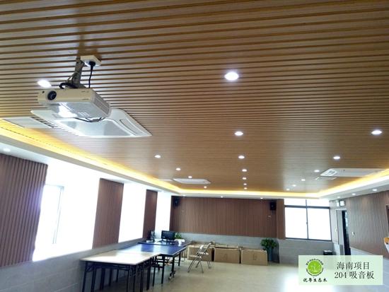 广州生态木吸音板