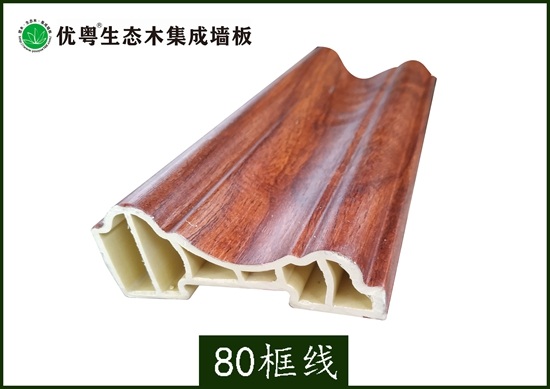 竹木纤维集成墙板80框