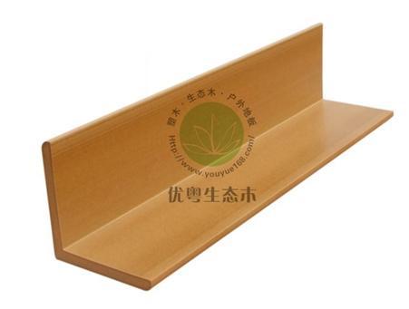 生态木墙板45X45角线(