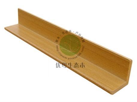 生态木墙板25X25角线(
