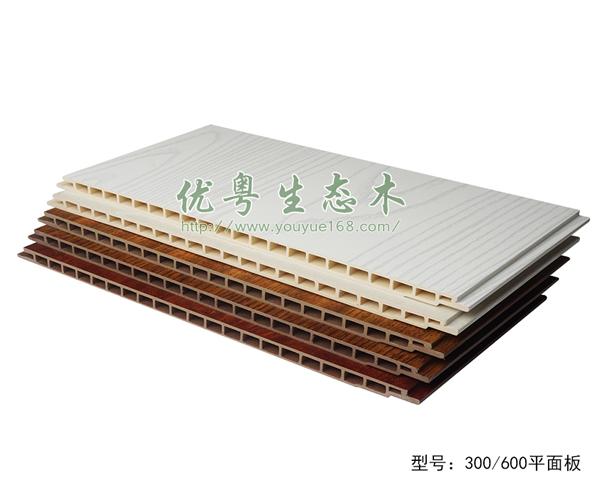 竹木集成护墙板系列